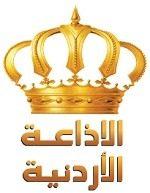 Etha3a_Logo-150x193